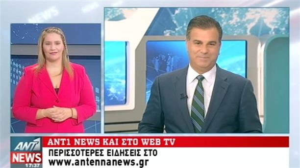 ANT1 News 23-09-2016 στη Νοηματική
