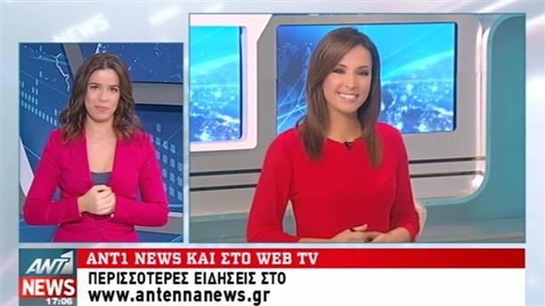 ANT1 News 23-10-2016 στη Νοηματική