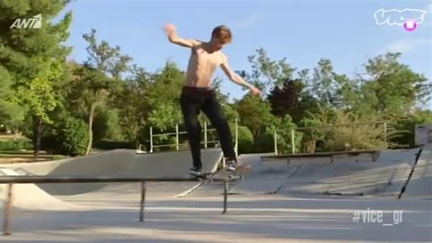 VICE Specials: Οι Skaters της Αθήνας