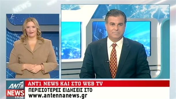 ANT1 News 06-09-2016 στη Νοηματική