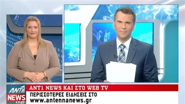 ANT1 News 13-10-2016 στη Νοηματική