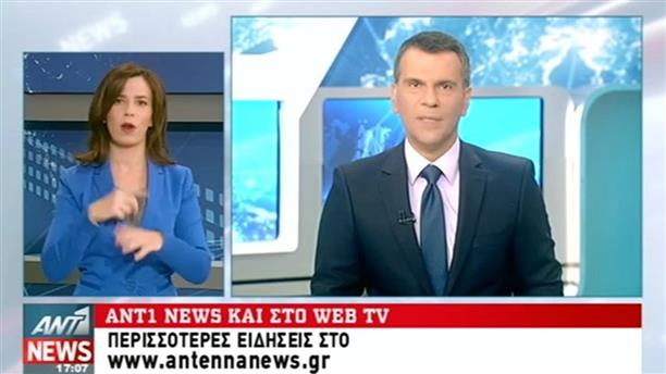 ANT1 News 16-10-2016 στη Νοηματική