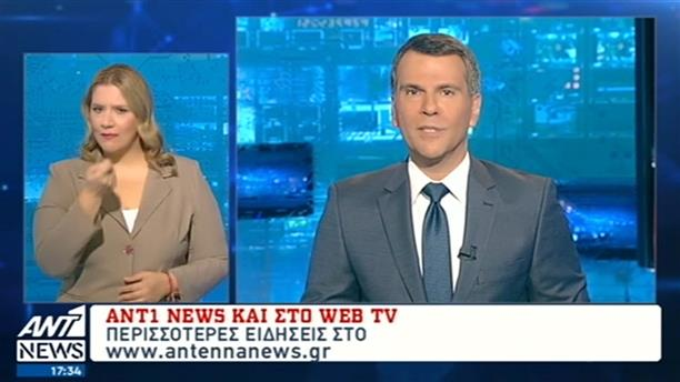 ANT1 News 02-11-2016 στη Νοηματική