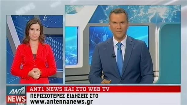 ANT1 News 27-08-2016 στη Νοηματική