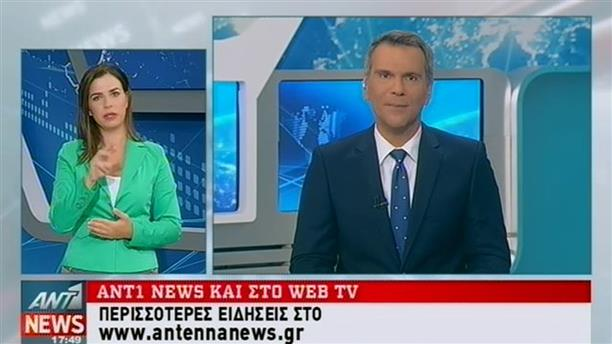 ANT1 News 28-08-2016 στη Νοηματική