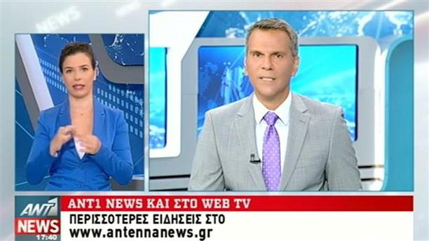ANT1 News 16-08-2016 στη Νοηματική