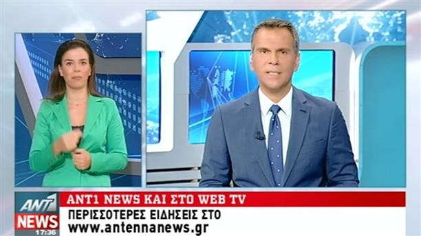ANT1 News 17-08-2016 στη Νοηματική