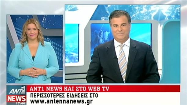 ANT1 News 02-09-2016 στη Νοηματική