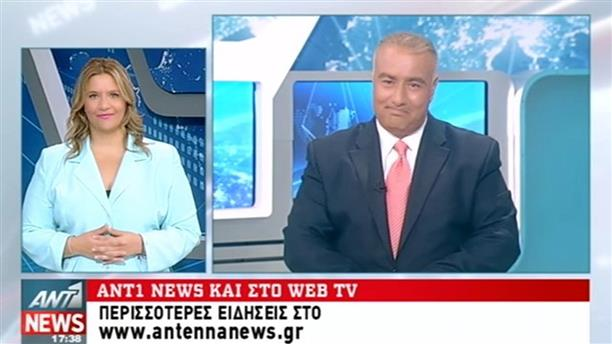 ANT1 News 05-09-2016 στη Νοηματική