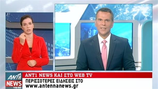 ANT1 News 18-09-2016 στη Νοηματική
