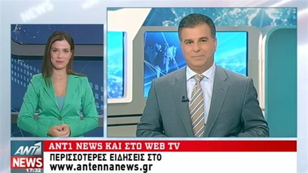 ANT1 News 19-09-2016 στη Νοηματική