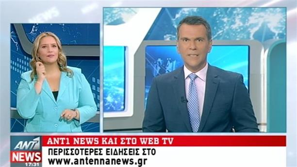 ANT1 News 20-09-2016 στη Νοηματική