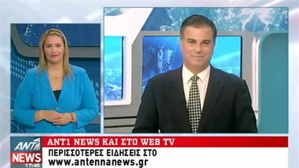 ANT1 News 30-09-2016 στη Νοηματική