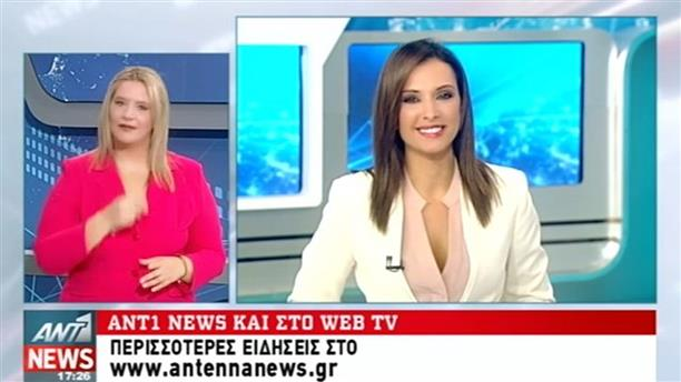 ANT1 News 12-10-2016 στη Νοηματική