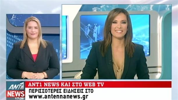 ANT1 News 17-10-2016 στη Νοηματική