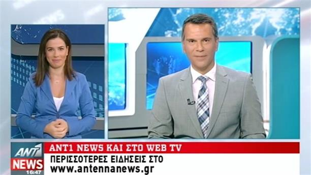 ANT1 News 01-10-2016 στη Νοηματική