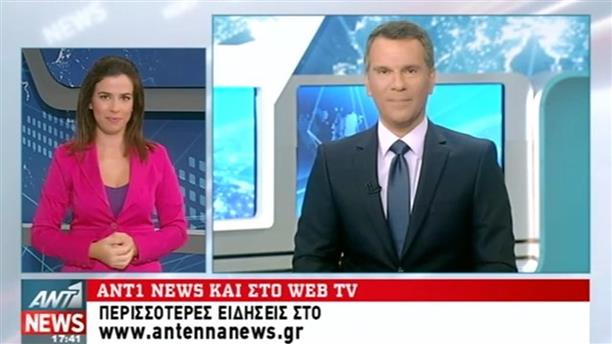 ANT1 News 02-10-2016 στη Νοηματική
