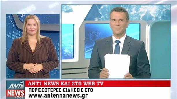 ANT1 News 03-10-2016 στη Νοηματική