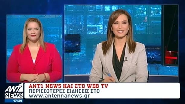 ANT1 News 04-11-2016 στη Νοηματική