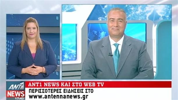ANT1 News 07-09-2016 στη Νοηματική