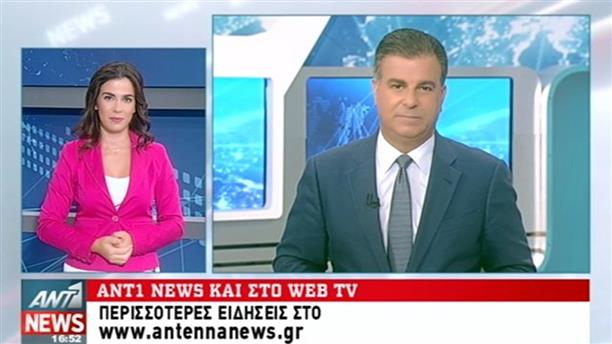 ANT1 News 11-09-2016 στη Νοηματική