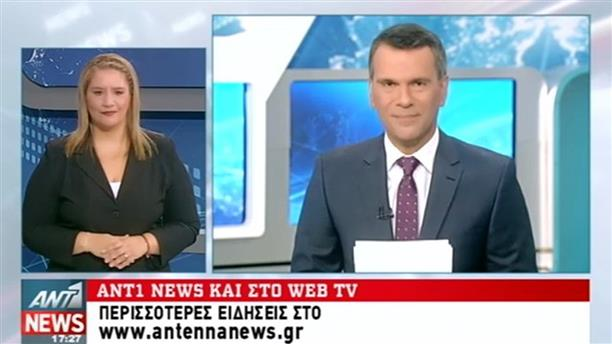 ANT1 News 14-10-2016 στη Νοηματική