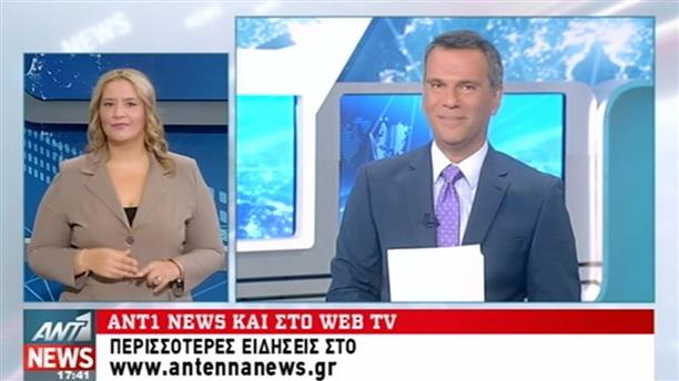 ANT1 News 15-09-2016 στη Νοηματική