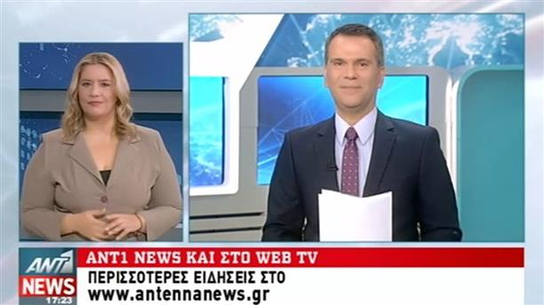 ANT1 News 19-10-2016 στη Νοηματική