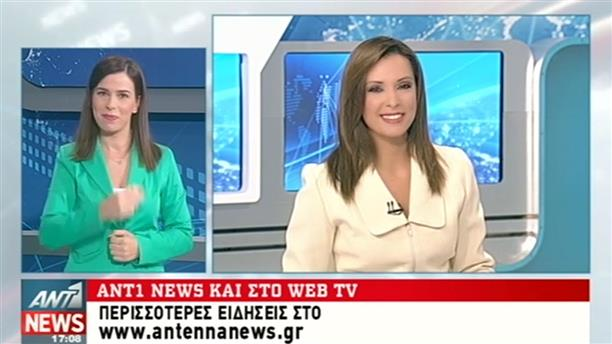 ANT1 News 22-10-2016 στη Νοηματική