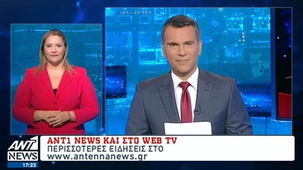 ANT1 News 25-10-2016 στη Νοηματική