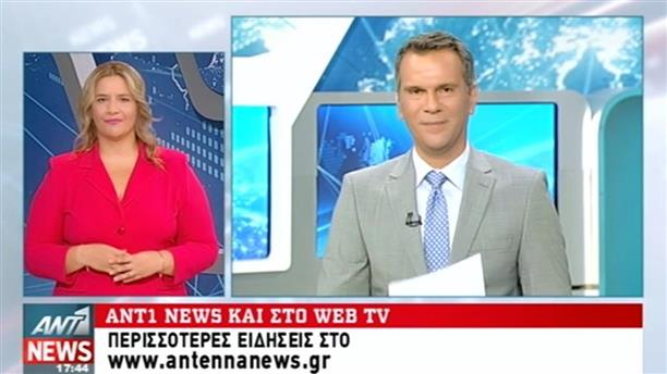 ANT1 News 29-08-2016 στη Νοηματική