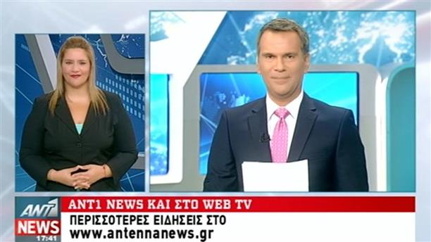 ANT1 News 30-08-2016 στη Νοηματική