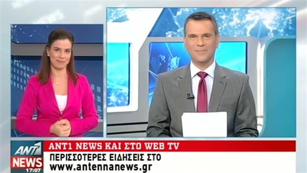 ANT1 News 15-10-2016 στη Νοηματική