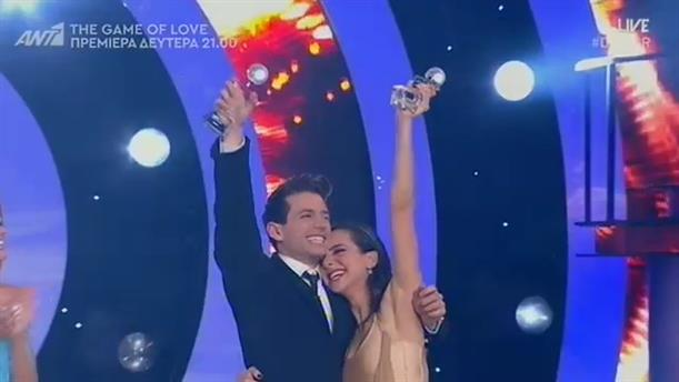 DANCING WITH THE STARS – ΤΕΛΙΚΟΣ