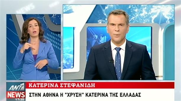 ANT1 News 24-08-2016 στη Νοηματική