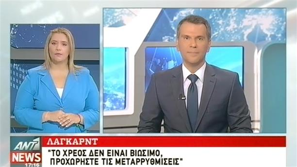 ANT1 News 06-10-2016 στη Νοηματική