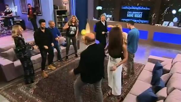 CELEBRITY GAME NIGHT – ΕΠΕΙΣΟΔΙΟ 6