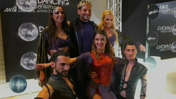 BACKSTAGE – LIVE 9 – DANCING WITH THE STARS