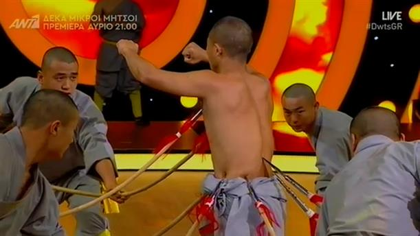 Shaolin  – LIVE 10 – DANCING WITH THE STARS