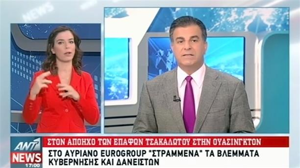 ANT1 News 09-10-2016 στη Νοηματική