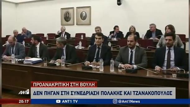 """Προανακριτική: ο Φρουζής, οι καταγγελίες και ο """"μύλος"""" ΝΔ-ΣΥΡΙΖΑ"""