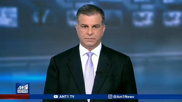 ANT1 NEWS 08-02-2020 ΣΤΙΣ 13:00
