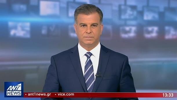 ANT1 NEWS 27-07-2019 ΣΤΙΣ 13:00