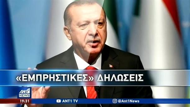 Εμπρηστικές δηλώσεις Ερντογάν για Κρήτη και ΑΟΖ