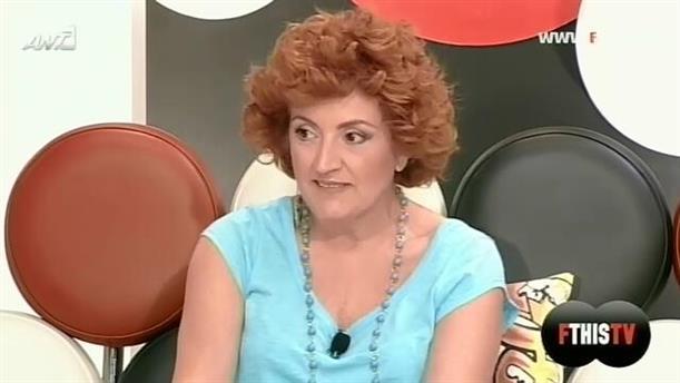 FTHIS TV 25/07/2013