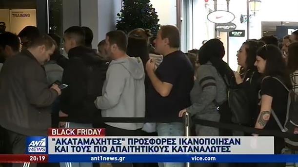 Black Friday: Ατελείωτες ουρές σχηματίστηκαν σε πολλά καταστήματα