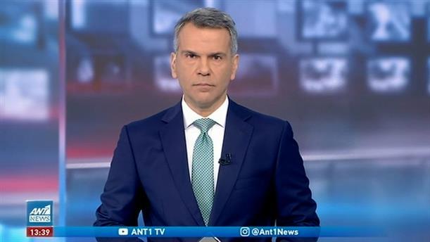 ANT1 NEWS 21-02-2021 ΣΤΙΣ 13:00