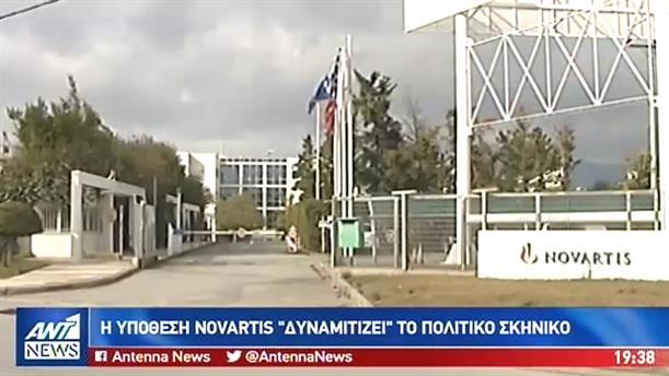 «Δυναμιτίζει» την πολιτική σκηνή η Novartis