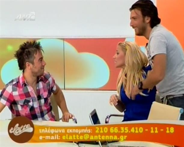 Elatte 27-09-2011
