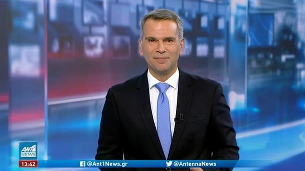 ANT1 NEWS 09-11-2020 ΣΤΙΣ 13:00